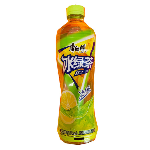 KSF Ice Green Tea 16.91oz Front