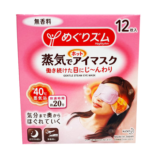 Kao Gentle Steam Eye Mask 12 Sheets Image 1