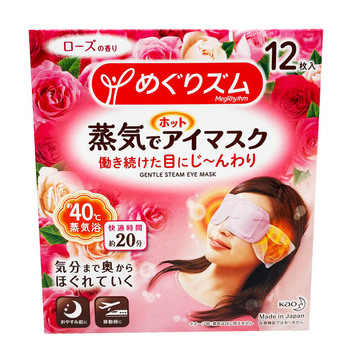 Kao Gentle Steam Eye Mask Rose 12 Sheets Image 1