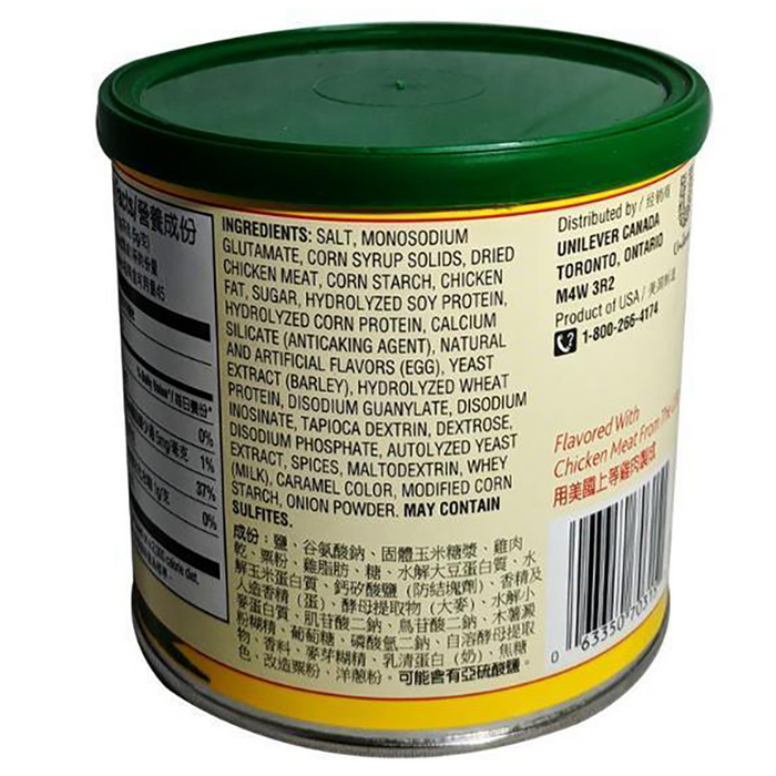 Knorr Chicken Broth Mix 8oz