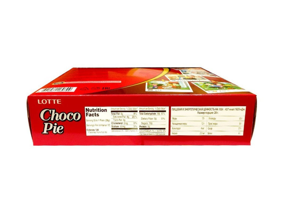 Lotte Choco Pie - Original 11.85oz Image 2