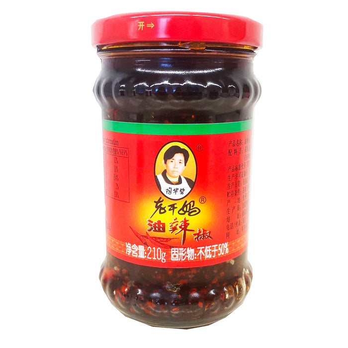 Package Lao Gan Fried Chili In Oil 7.41oz Image 3