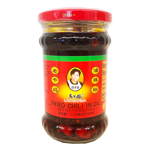 Lao Gan Fried Chili In Oil 7.41oz Front