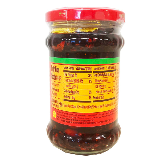 Package Lao Gan Fried Chili In Oil 7.41oz Back