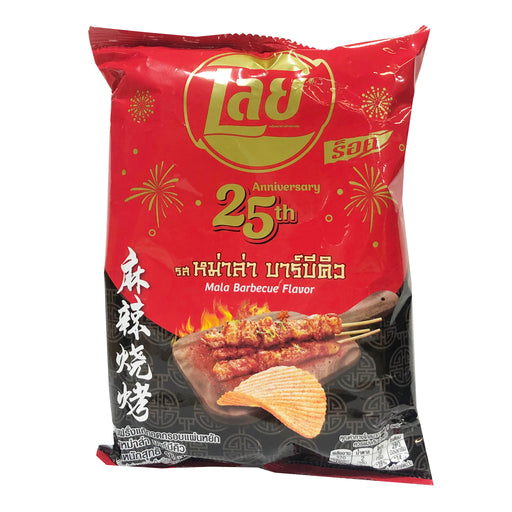 Lay's Potato Chips - Mala Bbq Flavor 1.69oz Front