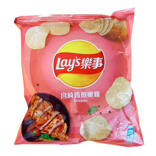 Package Lay's Potato Chips - Miyazaki Fried Chicken Flavor 1.51oz Front
