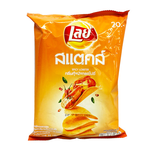 Lays Potato Chips - Spicy Lobster 1.1oz Front