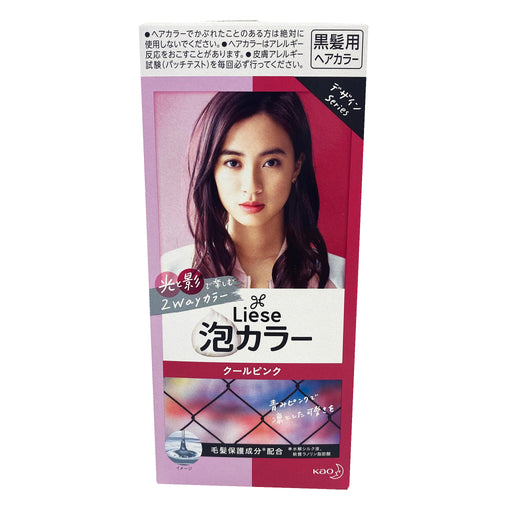 Liese Creamy Bubble Color Cool Pink 6.4oz Front