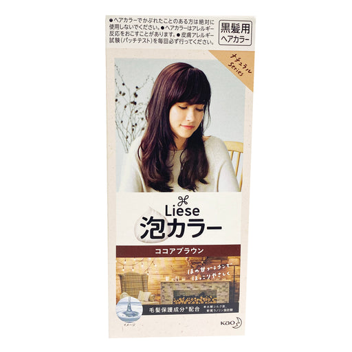 Liese Hair Color Cocoa Brown 6.4oz Front