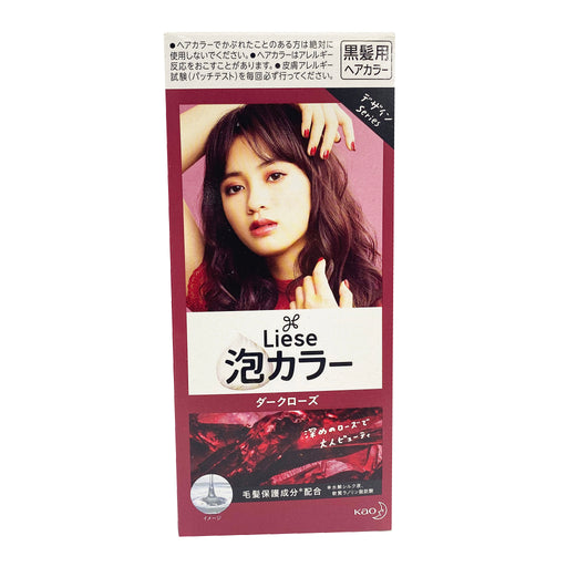 Liese Hair Color Dark Rose 6.4oz Front