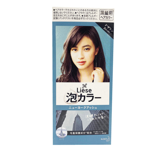 Liese Hair Color New York Ash 6.4oz Front