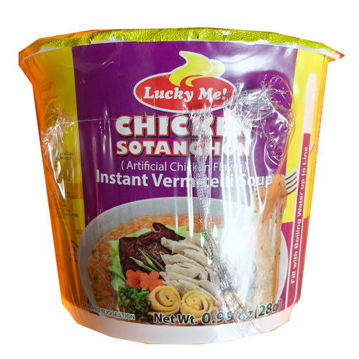 Lucky Me Supreme Sotanghon Chicken 0.99oz Image 1