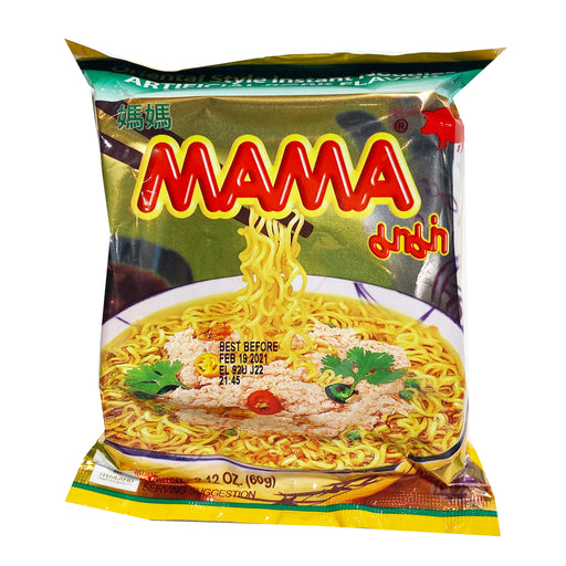 Package Mama Oriental Style Noodle Pork Flavor 2.12oz Front
