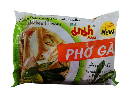 Mama Pho Ga Instant Rice Noodle - Chicken Flavor 1.94oz Front