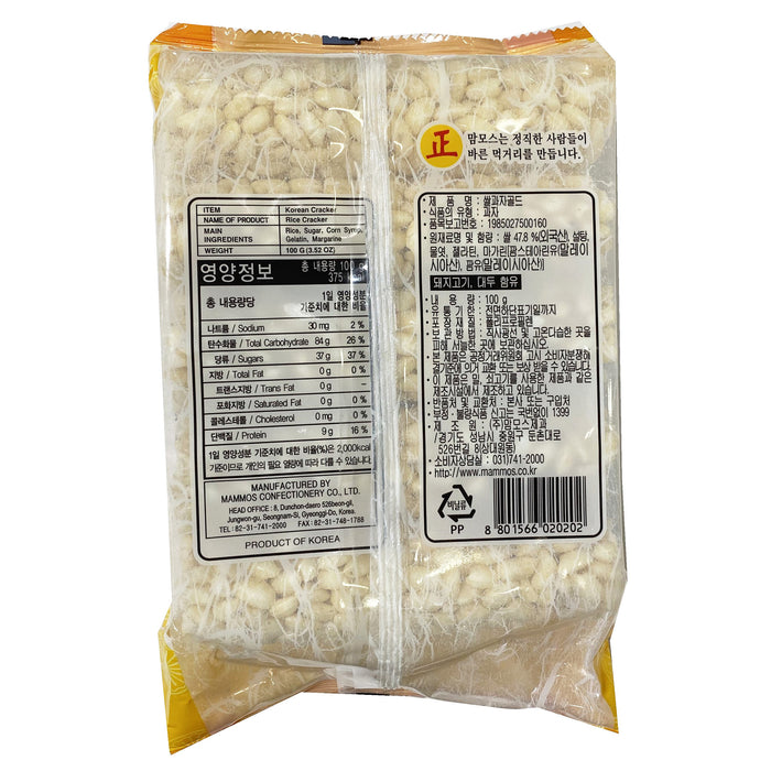 Mammos Rice Cracker 3.52oz Back