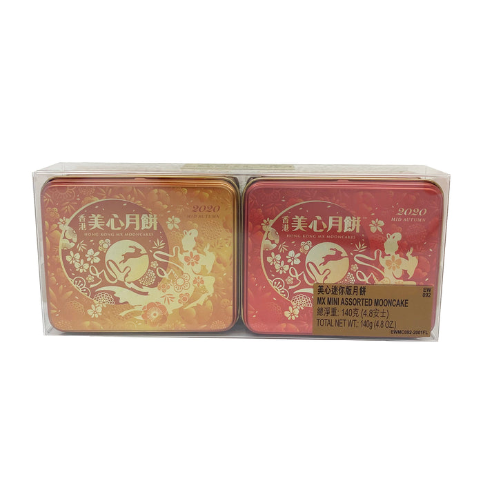 Mei Xin Mini Assorted Mooncake 4.8oz