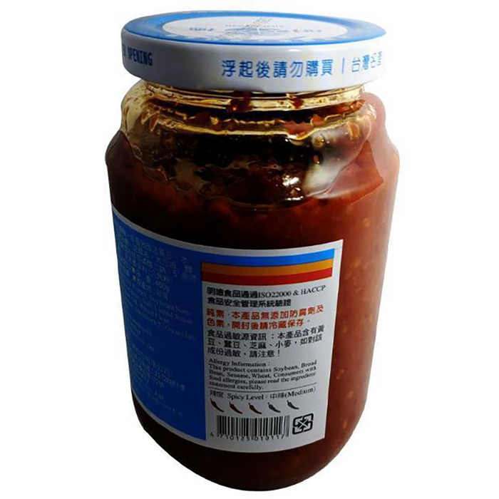 Ming Teh Broad Bean Paste With Chili 16.2oz Image 3