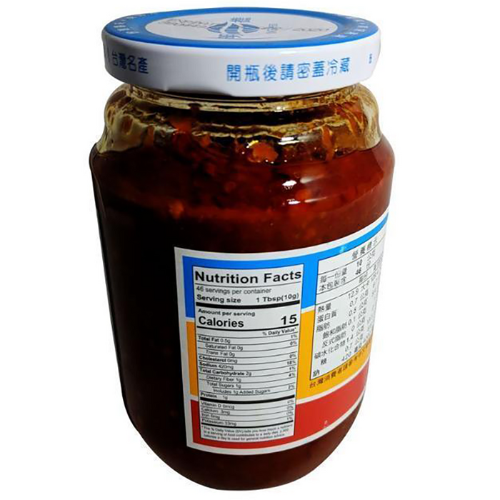 Ming Teh Broad Bean Paste With Chili 16.2oz Image 2