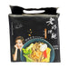 Package Mom's Dry Noodle - Pepper & Sesame Flavor 19.8oz Front
