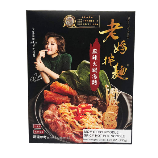 Mom's Dry Noodle - Spicy Hot Pot Noodle 4.76oz Front
