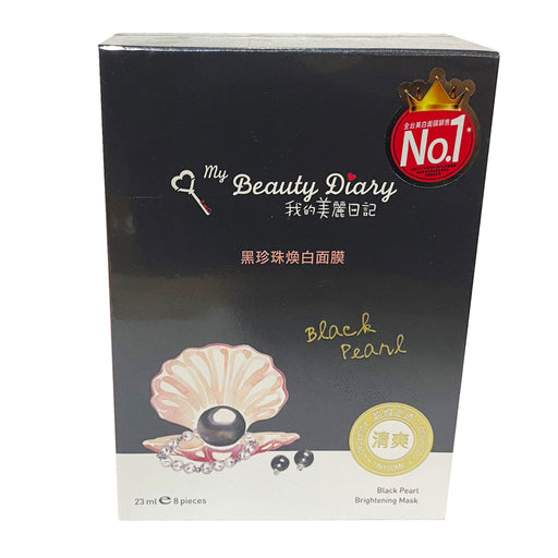 My Beauty Diary Black Pearl Brightening Mask 6.16oz Front