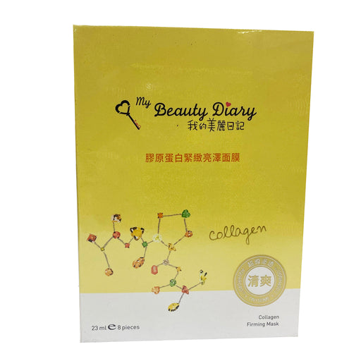 My Beauty Diary Collagen Firming Mask 6.16oz Front