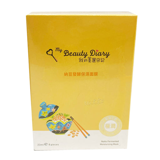 My Beauty Diary Natto Fermented Moisturizing Mask 6.16oz Front