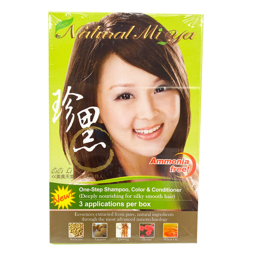 Package Natural Mi Ya Hair Color - Light Brown 2.55oz Front
