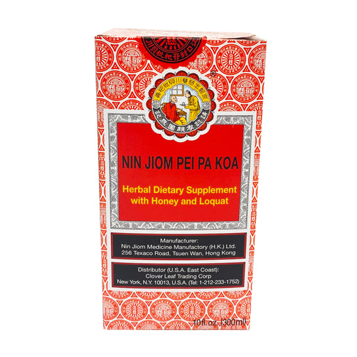 Nin Jiom Pei Pa Koa Herbal Dietary Supplement with Honey and Loquat 10oz Front
