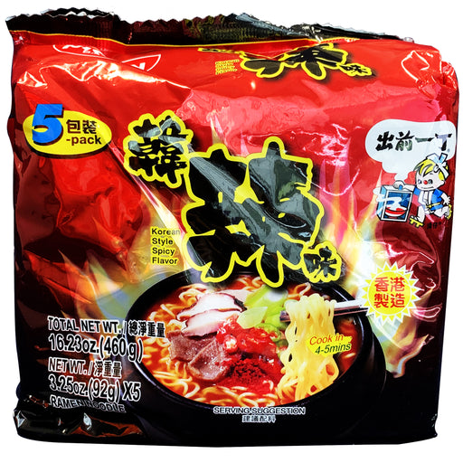 Nissin Korean Style Noodles Spicy 5 Pack Image 1