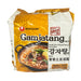 Package Nongshim Gamjatang Noodle Soup Family Pack 18.7oz Front