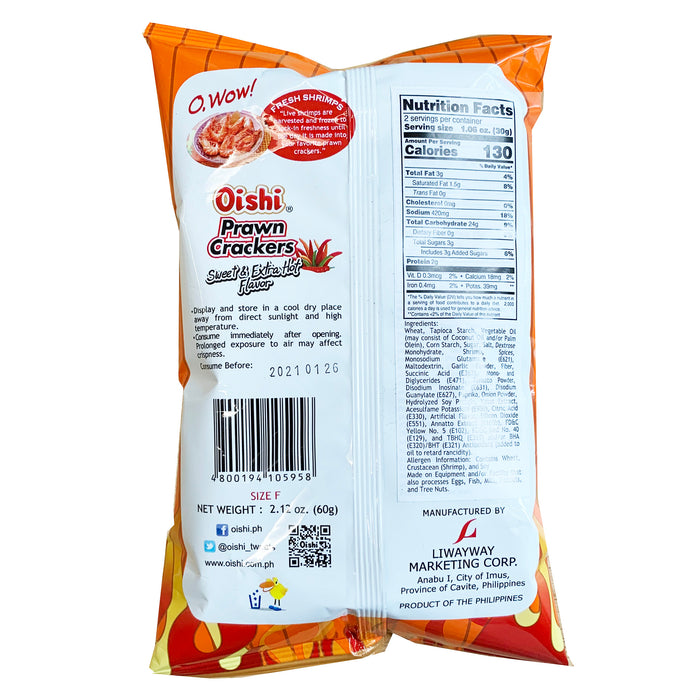 Oishi Prawn Crackers Sweet And Extra Hot 2.12oz