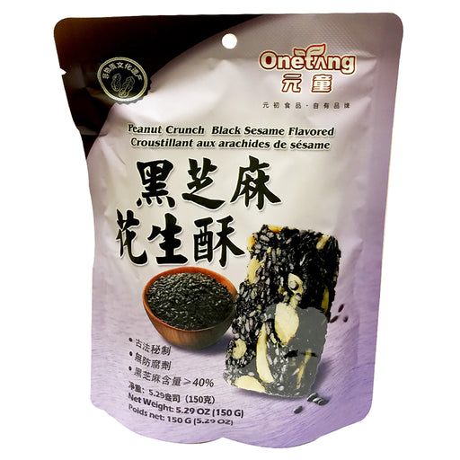 One Tang Peanut Crunch Black Sesame 5.29oz Image 1