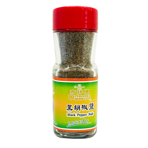Oriental Mascot Black Pepper Salt 2.2oz image 1