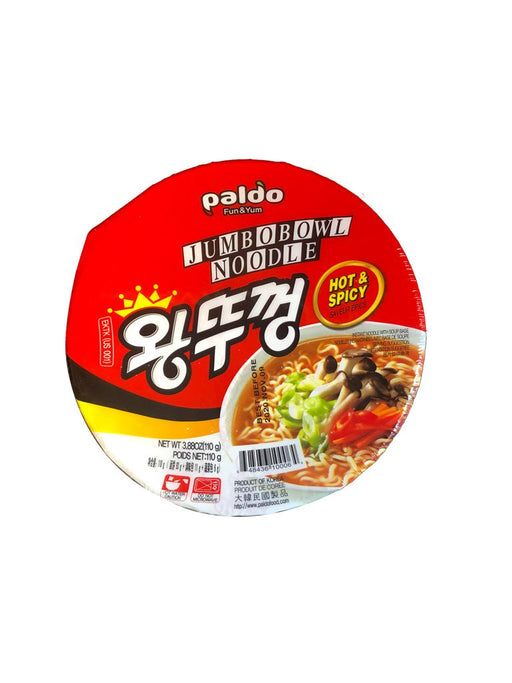 Paldo Big Bowl Ramen Hot and Spicy 3.88oz Front
