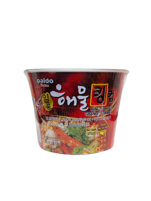 Package Paldo Seafood Ramen - King Cup 3.88oz Front