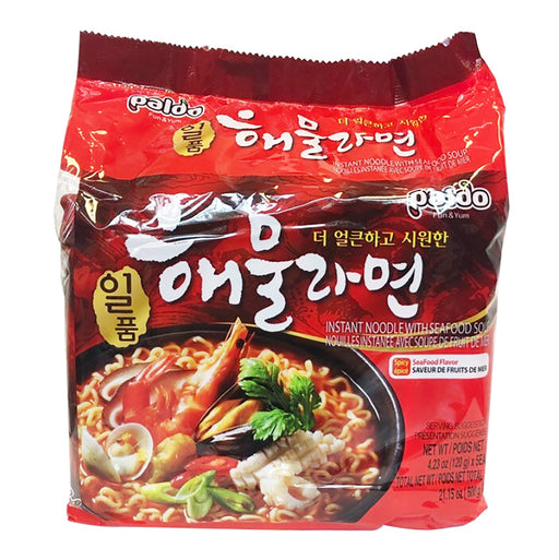 Package Paldo Seafood Ramen - 5 Pack Front