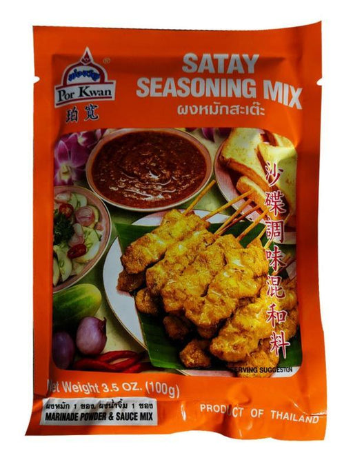 Package Por Kwan Seasoning Mix For Satay 3.5oz Front