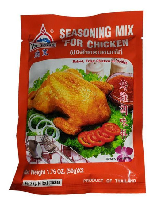 Por Kwan Seasoning Mix For Chicken 1.76oz Front