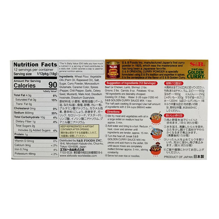S&B Golden Curry Sauce Mix - Medium Hot 7.8oz Back
