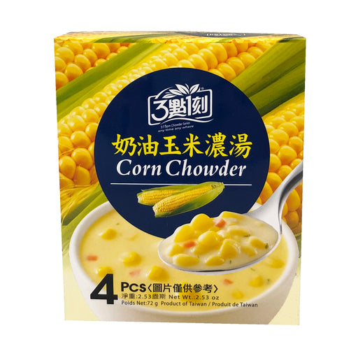 SC 3:15PM Corn Chowder 2.11oz Image 1