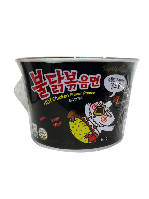 Samyang Hot Chicken Ramen Big Bowl 3.7oz Front
