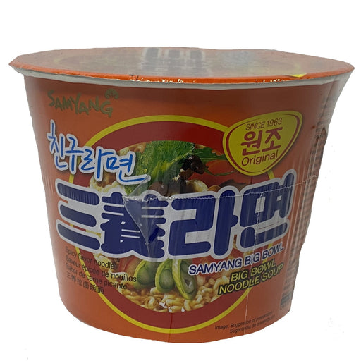 Samyang Spicy Ramen Big Bowl 4oz Front