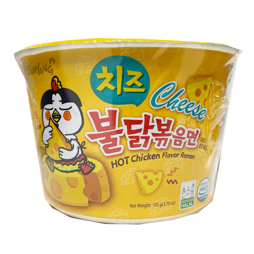 Samyang Hot Chicken Ramen - Cheese Flavor Cup 2.64oz Front