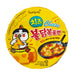 Package Samyang Hot Chicken Ramen - Cheese Flavor Cup 2.64oz Back