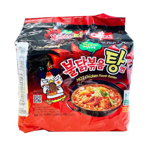 Samyang Hot Chicken Ramen - Stew Type 5 Pack 25.55oz Front