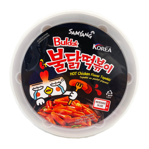 Samyang Hot Chicken Ramen Cup 6.53oz Front