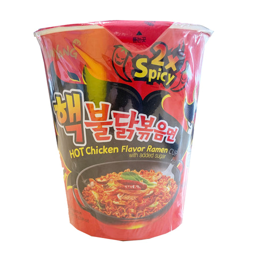 Samyang Hot Chicken Ramen (2X Spicy) Cup 2.64oz Back