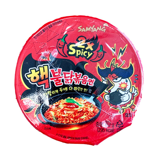 Samyang Hot Chicken Ramen (2X Spicy) Cup 2.64oz Image 1