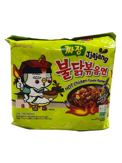 Samyang Hot Chicken Ramen - Jjajang Flavor 5 Pack 24.7oz Front